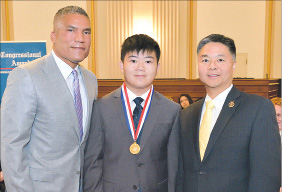 Terence Lee Congressional Award