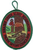 Redwood Historic Trail patch